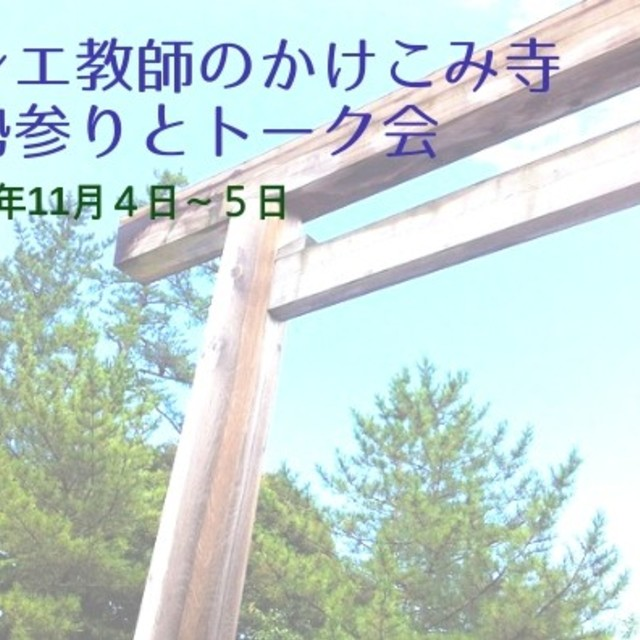 image-3548