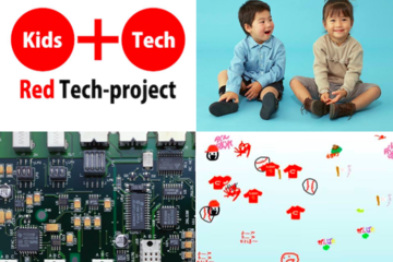Red Tech-project