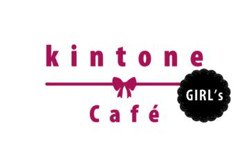 kintone Café 関東女子会