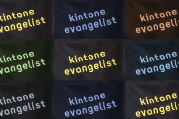 kintone evaCamp