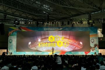 kintone hive tokyo vol.6 開催レポート(2017.11.08)