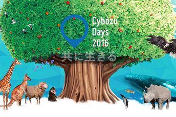 コムチュアkintone - Cybozu Days2016展示ブース