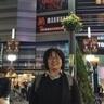 須川 昌子