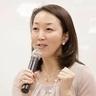 永岡 恵美子