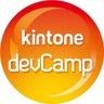 kintone devCamp